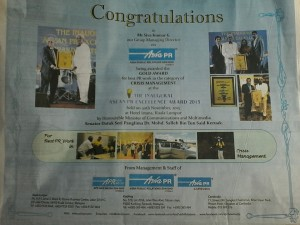 ASIA PR received the Gold Award.